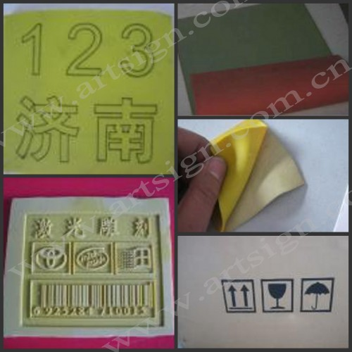 Dual layer laser rubber sheet for carton print